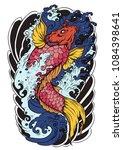 hand drawn koi fish tattoo... | Shutterstock .eps vector #1084398641
