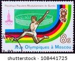 republic of guinea   circa 1972 ... | Shutterstock . vector #108441725