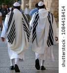 jerusalem israel 26 10 2016 ... | Shutterstock . vector #1084418414