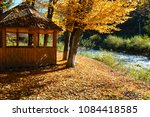 Open Air Gazebo In Autumn...
