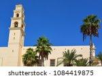 jaffa israel 05 11 2016  saint... | Shutterstock . vector #1084419875