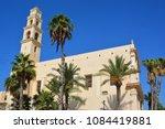 jaffa israel 05 11 2016  saint... | Shutterstock . vector #1084419881