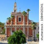 jaffa israel 05 11 16  saint... | Shutterstock . vector #1084420241