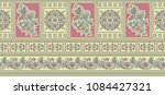 traditional seamless indian... | Shutterstock . vector #1084427321