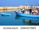 jaffa israel 05 11 2016 ... | Shutterstock . vector #1084427885