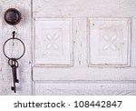 Vintage Key Unlocking An  Old...