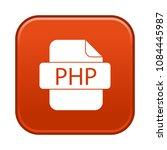 php file vector symbol | Shutterstock .eps vector #1084445987