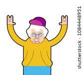 grandmother cool. grandma rock...   Shutterstock .eps vector #1084448951