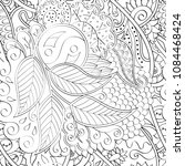 tracery seamless pattern.... | Shutterstock .eps vector #1084468424