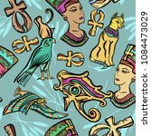 ancient egypt art pattern....   Shutterstock .eps vector #1084473029