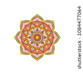 mandala. round ornament floral... | Shutterstock .eps vector #1084477064