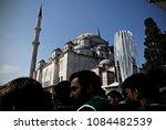 pro palestinian activists... | Shutterstock . vector #1084482539