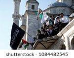 pro palestinian activists... | Shutterstock . vector #1084482545