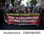 pro palestinian activists... | Shutterstock . vector #1084486985