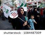 pro palestinian activists... | Shutterstock . vector #1084487009