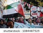 pro palestinian activists... | Shutterstock . vector #1084487525