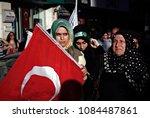 pro palestinian activists... | Shutterstock . vector #1084487861