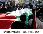 pro palestinian activists... | Shutterstock . vector #1084488155