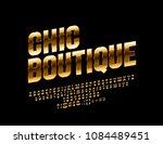 vector elite logo chic boutique.... | Shutterstock .eps vector #1084489451