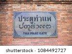 Tha Phae Gate Old Town Gate In...