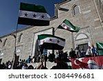 pro palestinian activists... | Shutterstock . vector #1084496681