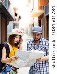 beautiful traveler or... | Shutterstock . vector #1084501784