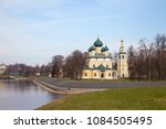 cathedral of the... | Shutterstock . vector #1084505495