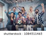 happy friends or football fans... | Shutterstock . vector #1084511465