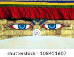 Buddha Wisdom Eyes Of Bodhnath...