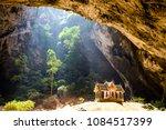 Small photo of Prayanakorn Cave, Prachuabkirikun, Thailand
