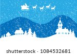 holiday background.christmas...   Shutterstock . vector #1084532681