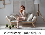 waking up in the morning is... | Shutterstock . vector #1084534709