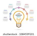 vector idea light bulb circle... | Shutterstock .eps vector #1084539101