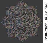 multicolored mandala on black... | Shutterstock .eps vector #1084543961
