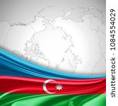 azerbaijan flag of silk and... | Shutterstock . vector #1084554029
