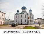 uglich  russia   may 02  2018 ... | Shutterstock . vector #1084557371