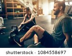fit people in exercise gear... | Shutterstock . vector #1084558697