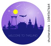 thailand landmark outline... | Shutterstock .eps vector #1084567664