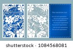 vector illustration postcard.... | Shutterstock .eps vector #1084568081