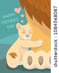 vector fathers day greetin gard ... | Shutterstock .eps vector #1084568087