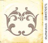 retro baroque decorations... | Shutterstock .eps vector #1084570571