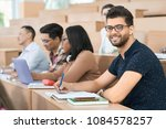 sideview of arabian student...   Shutterstock . vector #1084578257