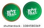 hot deals stickers | Shutterstock .eps vector #1084580369