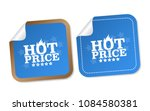 hot price stickers | Shutterstock .eps vector #1084580381