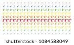robotics manipulator icon... | Shutterstock .eps vector #1084588049