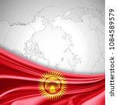 kyrgyzstan flag of silk and... | Shutterstock . vector #1084589579