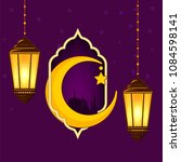 greeting card for the muslim... | Shutterstock .eps vector #1084598141