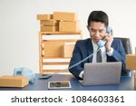asian businessman working on... | Shutterstock . vector #1084603361
