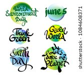 world environment day lettering.... | Shutterstock .eps vector #1084608371