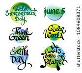 world environment day lettering.... | Shutterstock .eps vector #1084608371